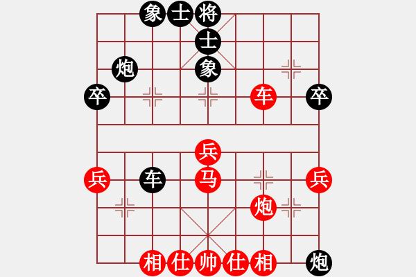 象棋棋谱图片:2020女子冠亚军决赛(赵冠芳vs唐丹) - 步数:50