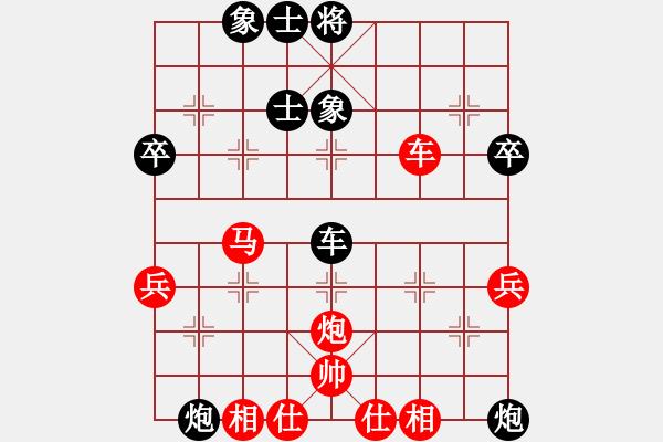 象棋棋谱图片:2020女子冠亚军决赛(赵冠芳vs唐丹) - 步数:60