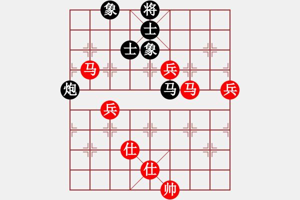 象棋谱图片:安徽省棋院队 梅娜 和 北京威凯体育队 常婉华 - 步数:100