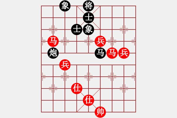 象棋谱图片:安徽省棋院队 梅娜 和 北京威凯体育队 常婉华 - 步数:110