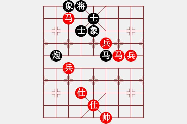 象棋谱图片:安徽省棋院队 梅娜 和 北京威凯体育队 常婉华 - 步数:120