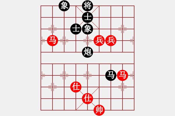 象棋谱图片:安徽省棋院队 梅娜 和 北京威凯体育队 常婉华 - 步数:130
