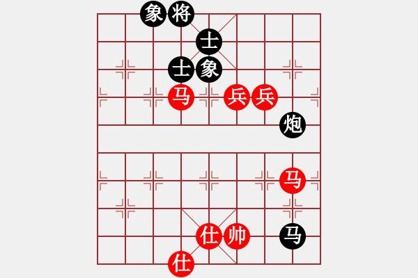 象棋谱图片:安徽省棋院队 梅娜 和 北京威凯体育队 常婉华 - 步数:140