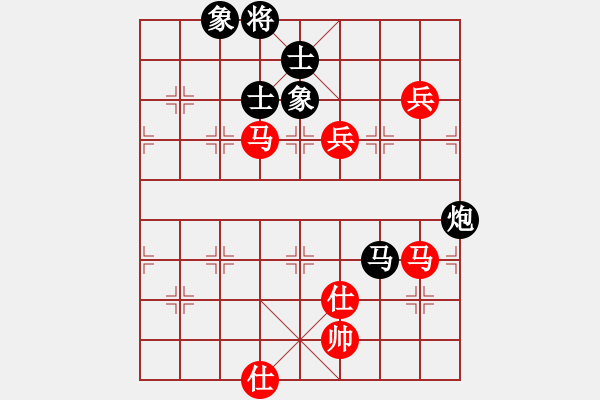 象棋谱图片:安徽省棋院队 梅娜 和 北京威凯体育队 常婉华 - 步数:150