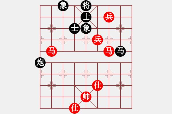 象棋谱图片:安徽省棋院队 梅娜 和 北京威凯体育队 常婉华 - 步数:160
