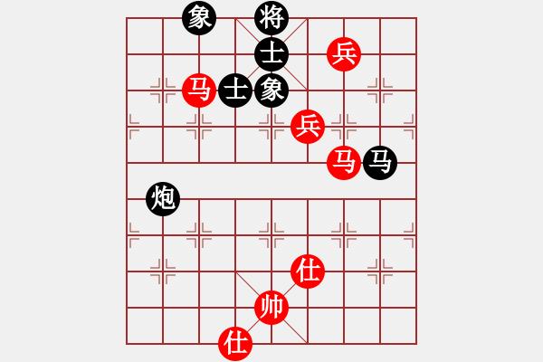 象棋谱图片:安徽省棋院队 梅娜 和 北京威凯体育队 常婉华 - 步数:170