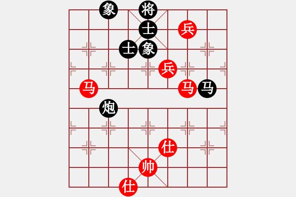 象棋谱图片:安徽省棋院队 梅娜 和 北京威凯体育队 常婉华 - 步数:180
