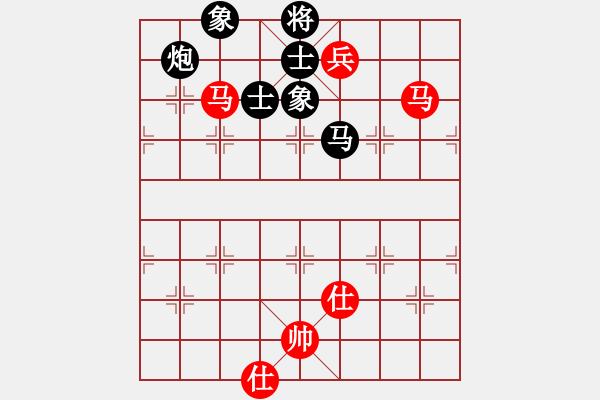 象棋谱图片:安徽省棋院队 梅娜 和 北京威凯体育队 常婉华 - 步数:194