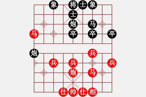 象棋谱图片:安徽省棋院队 梅娜 和 北京威凯体育队 常婉华 - 步数:30