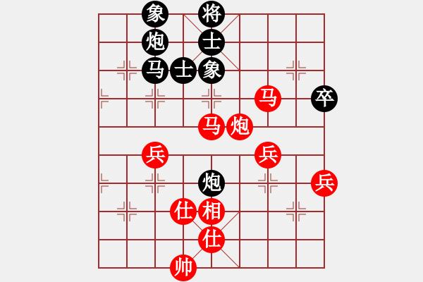 象棋谱图片:安徽省棋院队 梅娜 和 北京威凯体育队 常婉华 - 步数:60