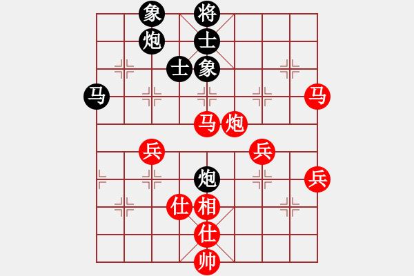 象棋谱图片:安徽省棋院队 梅娜 和 北京威凯体育队 常婉华 - 步数:70