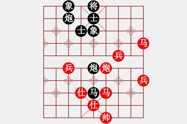 象棋谱图片:安徽省棋院队 梅娜 和 北京威凯体育队 常婉华 - 步数:80