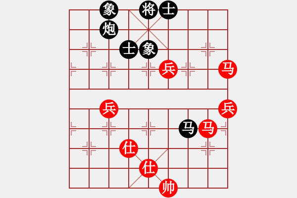 象棋谱图片:安徽省棋院队 梅娜 和 北京威凯体育队 常婉华 - 步数:90