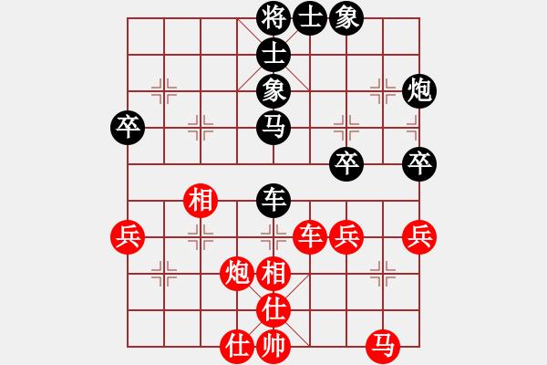 象棋棋谱图片:杭州环境集团 王天一 和 上海金外滩 洪智 - 步数:50