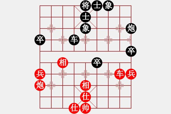 象棋棋谱图片:杭州环境集团 王天一 和 上海金外滩 洪智 - 步数:60