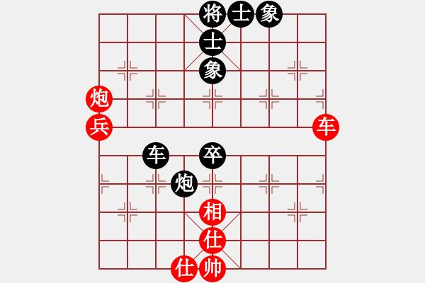象棋棋谱图片:杭州环境集团 王天一 和 上海金外滩 洪智 - 步数:70
