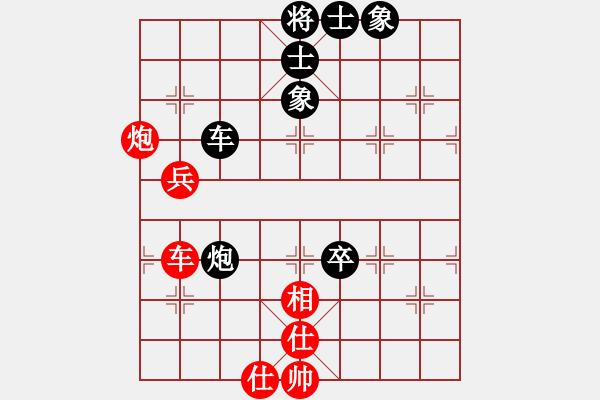 象棋棋谱图片:杭州环境集团 王天一 和 上海金外滩 洪智 - 步数:79