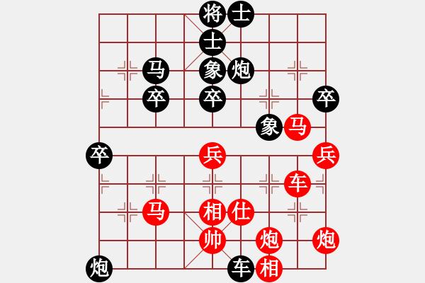 象棋谱图片:刘宗泽 先胜 谢丹枫 - 步数:70