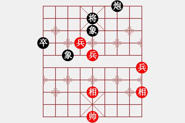 象棋棋谱图片:第356局 一犯中原 - 步数:30