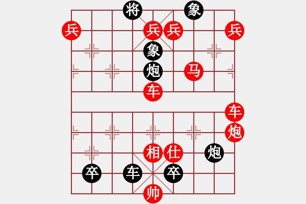 象棋棋谱图片:第62局 赤壁鏖兵(改进局) - 步数:0