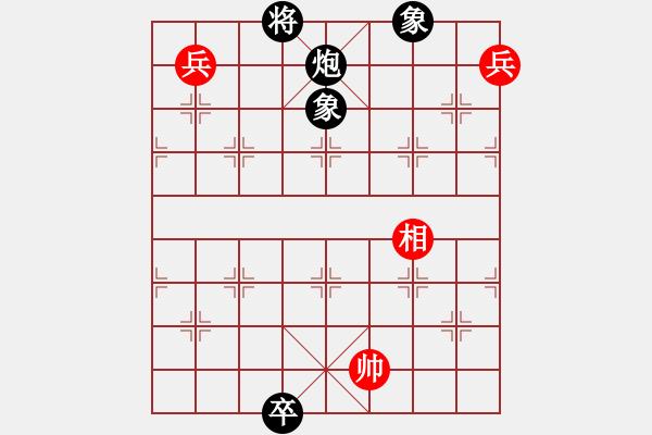象棋棋谱图片:第62局 赤壁鏖兵(改进局) - 步数:30