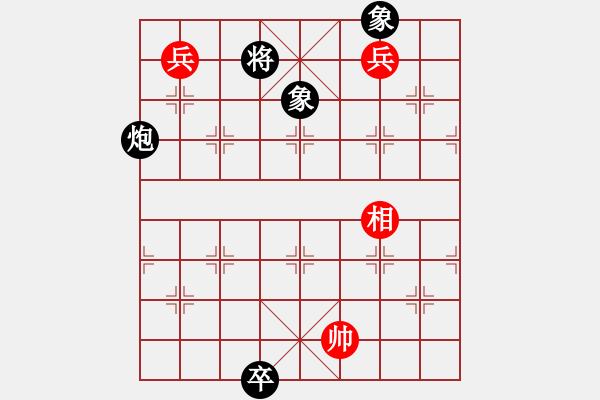 象棋棋谱图片:第62局 赤壁鏖兵(改进局) - 步数:38