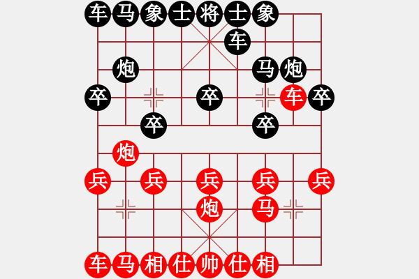 象棋棋谱图片:太上老老君(6段)-和-炫锋红颜馨(2段) - 步数:10