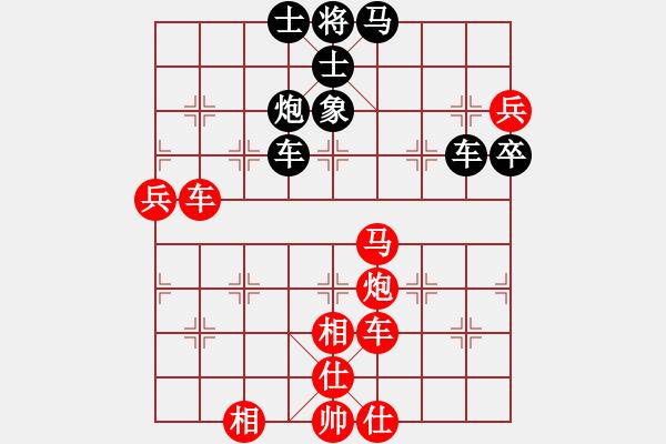 象棋棋谱图片:太上老老君(6段)-和-炫锋红颜馨(2段) - 步数:110