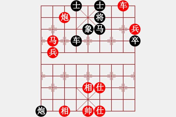 象棋棋谱图片:太上老老君(6段)-和-炫锋红颜馨(2段) - 步数:130
