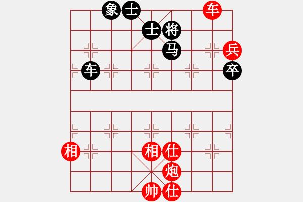 象棋棋谱图片:太上老老君(6段)-和-炫锋红颜馨(2段) - 步数:140