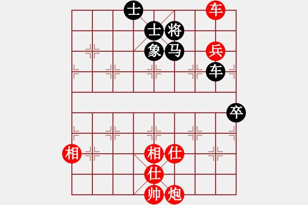 象棋棋谱图片:太上老老君(6段)-和-炫锋红颜馨(2段) - 步数:150