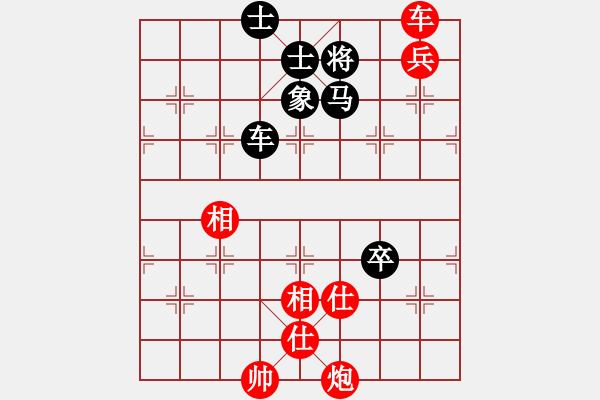 象棋棋谱图片:太上老老君(6段)-和-炫锋红颜馨(2段) - 步数:160
