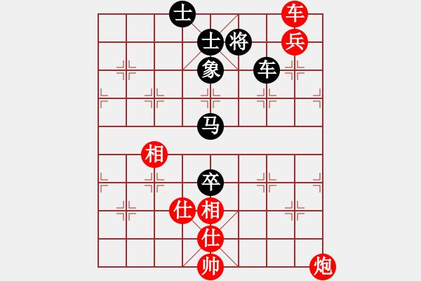 象棋棋谱图片:太上老老君(6段)-和-炫锋红颜馨(2段) - 步数:170