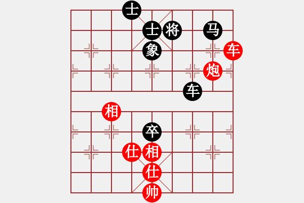象棋棋谱图片:太上老老君(6段)-和-炫锋红颜馨(2段) - 步数:180
