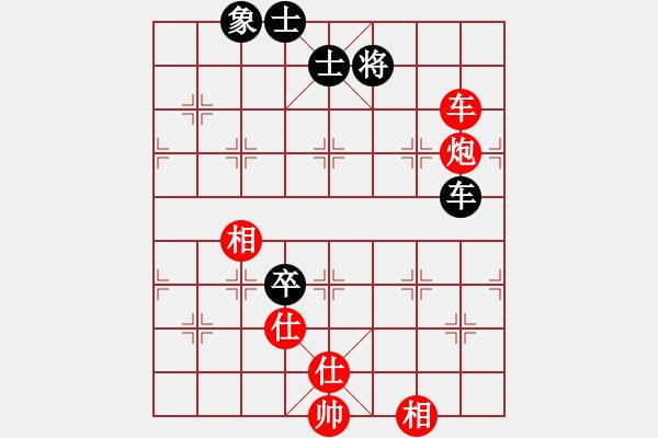 象棋棋谱图片:太上老老君(6段)-和-炫锋红颜馨(2段) - 步数:190