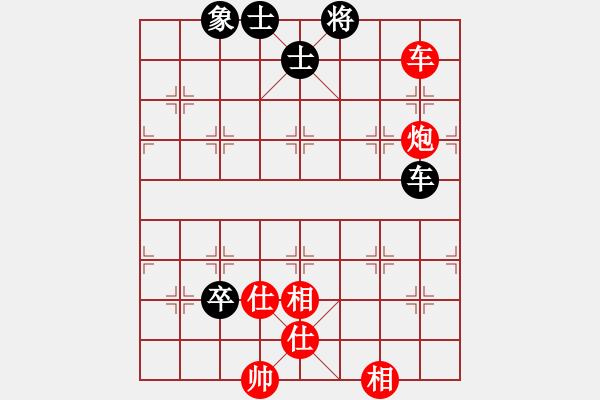 象棋棋谱图片:太上老老君(6段)-和-炫锋红颜馨(2段) - 步数:200