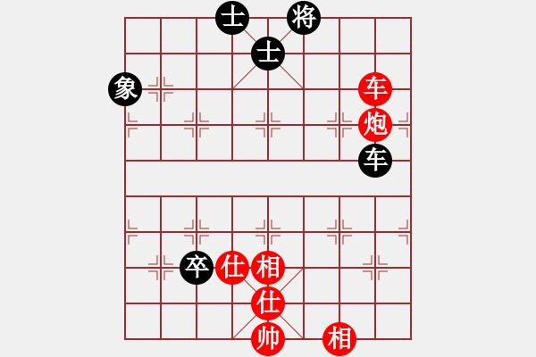 象棋棋谱图片:太上老老君(6段)-和-炫锋红颜馨(2段) - 步数:206