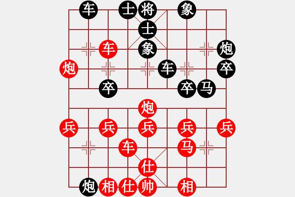 象棋棋谱图片:太上老老君(6段)-和-炫锋红颜馨(2段) - 步数:30