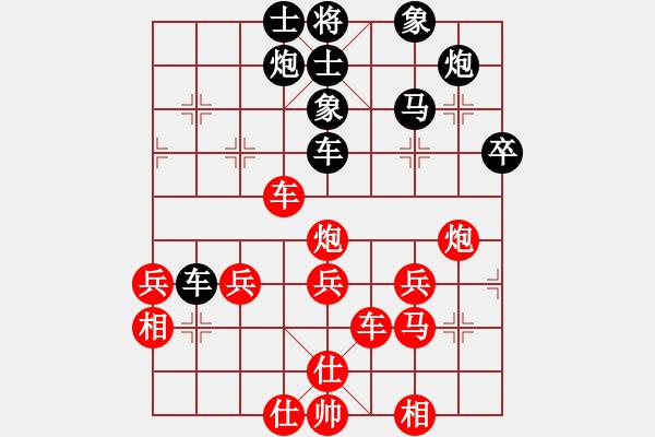 象棋棋谱图片:太上老老君(6段)-和-炫锋红颜馨(2段) - 步数:50