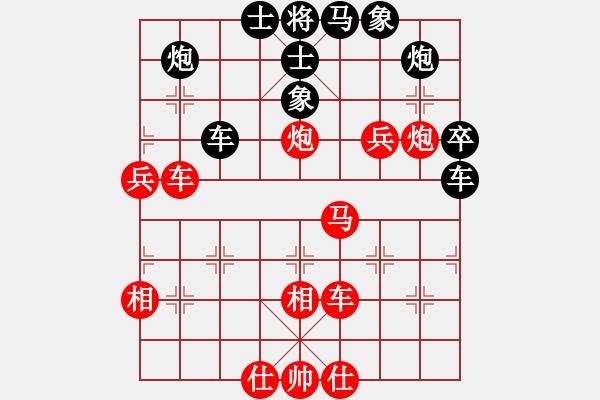 象棋棋谱图片:太上老老君(6段)-和-炫锋红颜馨(2段) - 步数:80