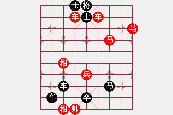 象棋棋谱图片:第129局 饮马长江 - 步数:0