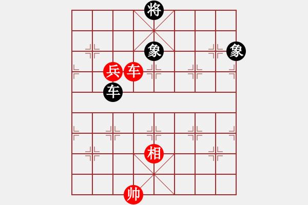 象棋棋谱图片:第219局 车高兵相胜车双象 - 步数:0