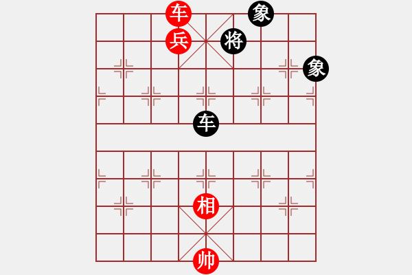 象棋棋谱图片:第219局 车高兵相胜车双象 - 步数:10