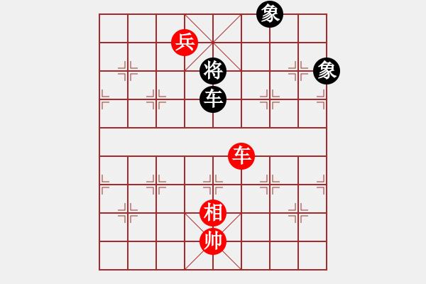 象棋棋谱图片:第219局 车高兵相胜车双象 - 步数:20