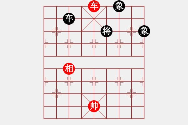 象棋棋谱图片:第219局 车高兵相胜车双象 - 步数:30