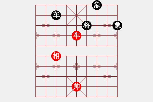 象棋棋谱图片:第219局 车高兵相胜车双象 - 步数:31