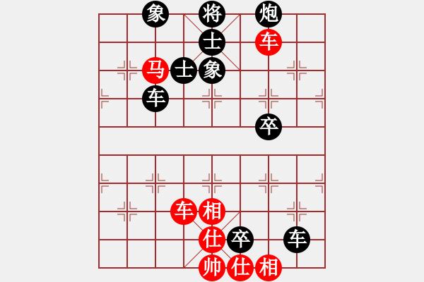 象棋棋谱图片:2020年全国象棋个人赛男子甲组[5]:郑惟桐 先负 王廓 - 步数:110