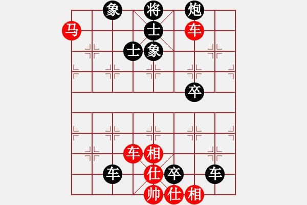 象棋棋谱图片:2020年全国象棋个人赛男子甲组[5]:郑惟桐 先负 王廓 - 步数:112