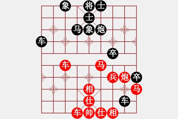 象棋棋谱图片:2020年全国象棋个人赛男子甲组[5]:郑惟桐 先负 王廓 - 步数:80