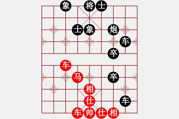 象棋棋谱图片:2020年全国象棋个人赛男子甲组[5]:郑惟桐 先负 王廓 - 步数:90